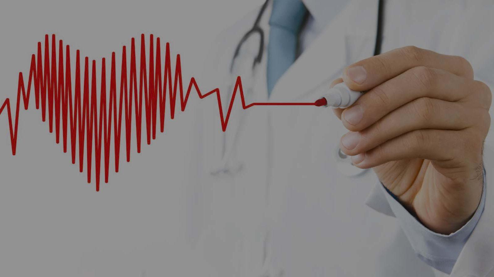 Cardiología - Dr. Joel Sánchez Figueroa